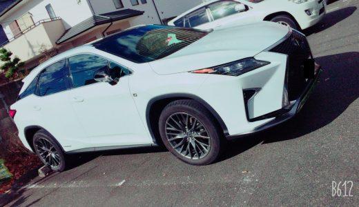 【購入体験談】RX450hFsports新車820万円!アルファードからの乗り換えで大満足!