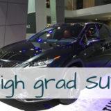 高級SUV