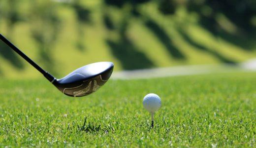 ゴルファーにおすすめのレクサス!キャディバッグ4個or3個積載可能車種は?