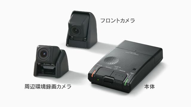 ドライブレコーダー (カメラ別体型 / スマートフォン連携タイプ)